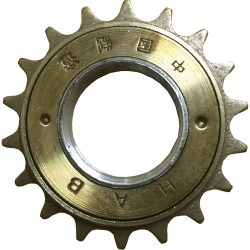 18T Freewheel